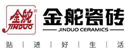 陶瓷十大品牌之金舵瓷砖LOGO图