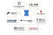 世界品牌·中国舞台——第32届中国·佛山陶博会再出发!