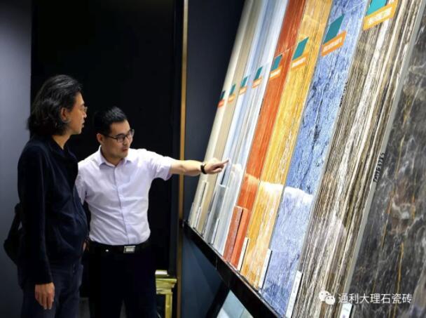 台湾著名设计大师大师莅临通利大理石瓷砖总部参观指导!