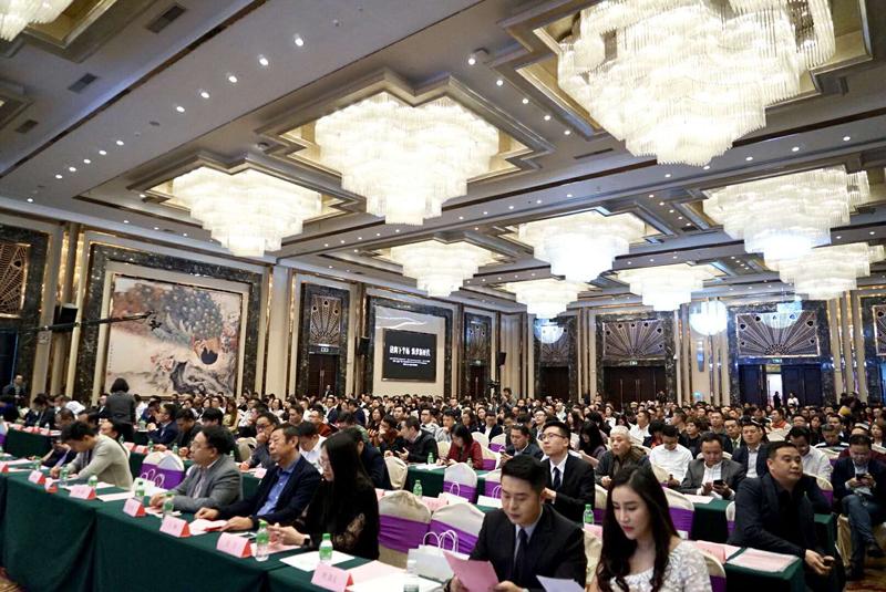 2018中国陶瓷财经峰会,中国建陶40年一大总结