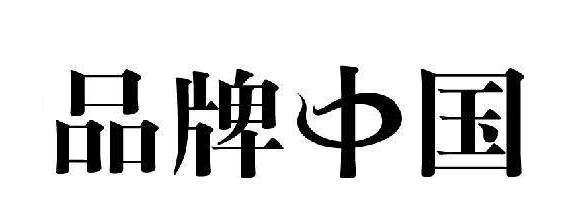 学历于个人如同品牌于企业:说学历不重要的人都是在骗你︱禅语瓷话