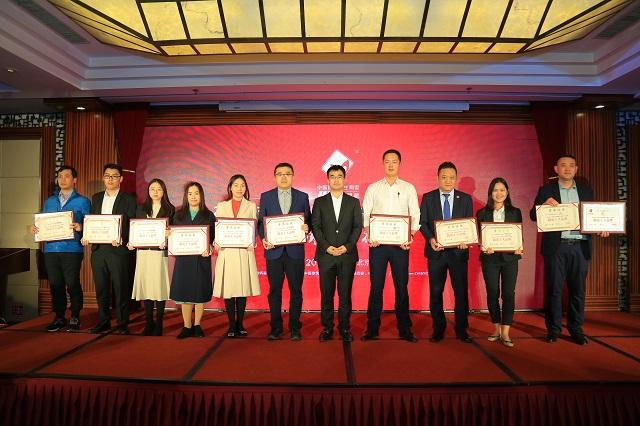 """经过公正严格的评。??019年度中国建筑卫生水果机无限币单机版下载十大品牌榜""""在颁奖盛典上""""新鲜出炉"""",获奖品牌受到隆重表彰。"""