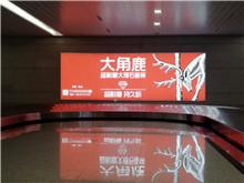 满城尽是超耐磨,这只大角鹿要打造华东知名瓷砖品牌?