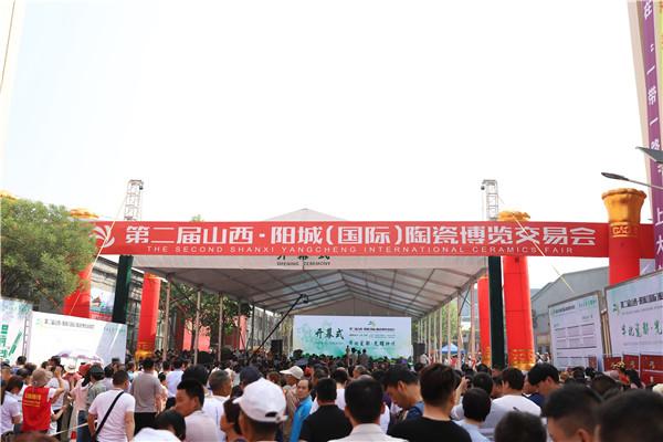 40余國逾萬采購商云集陽城陶瓷博覽交易會