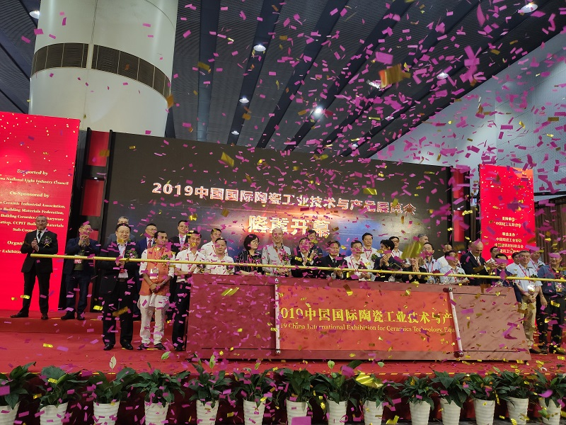 2019中国国际陶瓷工业技术与产品展览会隆重开幕