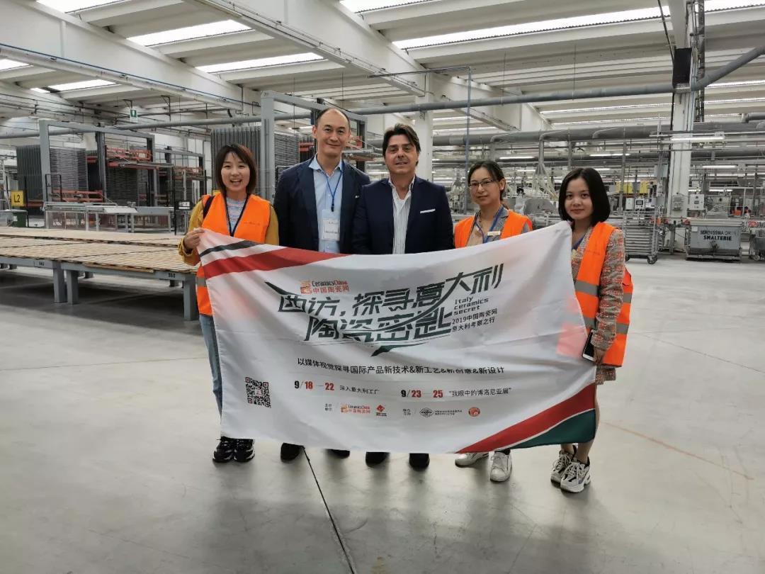 9月19日中陶君感受ROMANI陶瓷工廠機械智能制造-打包系統