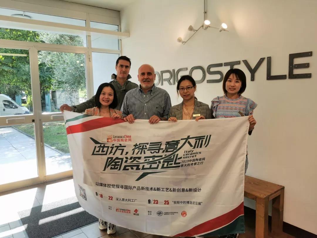 9月20日中陶網在ORIGOSTYLE設計與研發公司看見目前世界最大的瓷磚模具制作機器