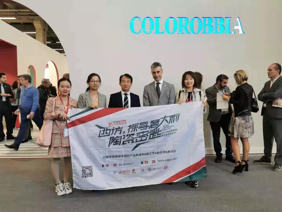 9月24日中陶君走訪COLOROBBIA展位并采訪品牌總經理執行董事迪馬羅及佛山市子畫貿易有限公司總經理邱子良
