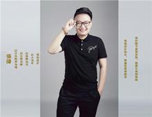 人物专访|张涛:用心设计,缔造美好生活