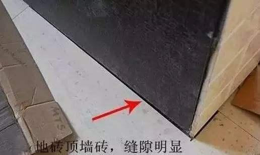 為什么衛生間貼瓷磚要留空一排?!