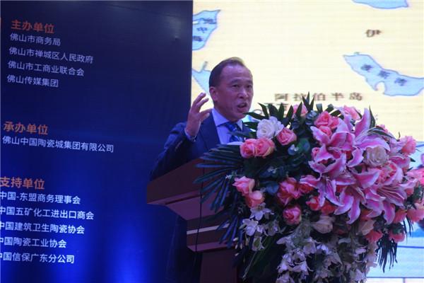 """中国建筑卫生陶瓷协会高级顾问陈丁荣以""""品牌的国际化战略""""为主题做演讲"""