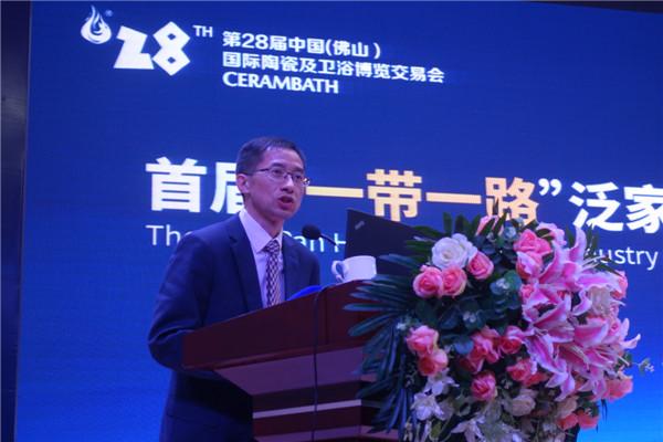 中国陶瓷城集团执行董事兼总裁周军致辞