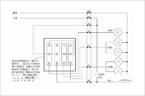 五开浴霸开关接线图 既然是五开的浴霸开关接线图,那么就有灯泡、换气1/换气2、照明、转向等几个开关,要让总电源控制中心控制所有的开关按钮,其他的开关能够自主独立的运作,这种方式的浴霸开关接线图,背后操作起来非常的困难和复杂。一般六开的浴霸,总共有18根接线头、16个接线柱,全部要自己排列接线,可想而知五开的浴霸,也好不到哪里去。在看现在的浴霸开关接线图,生产厂家在浴霸接线方面,已经做了简化,相比以往,要简单不少。