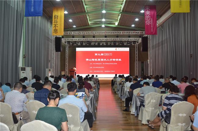 陶瓷行业的五大热点讨论,教你如何推动产业创新,引领产业升级