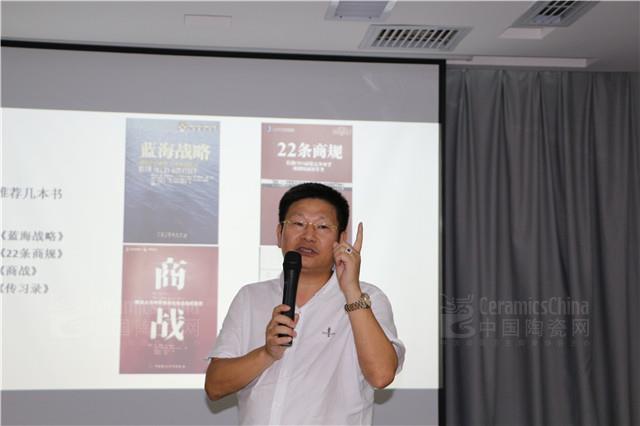 简一李志林:经济新常态下,中小企业奈何聚焦行业赢得生长良机?