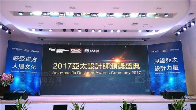 室内设计推动人物李志豪先生,香港室内设计师协会委员林剑雄先生,广东