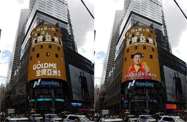 广东陶瓷二线品牌_金牌亚洲磁砖好不好?听听网友怎么说-中国陶瓷网行业资讯