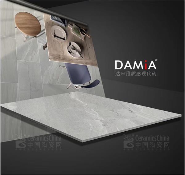 达米雅磁砖首次出征佛山陶博会为质感现代砖打CALL