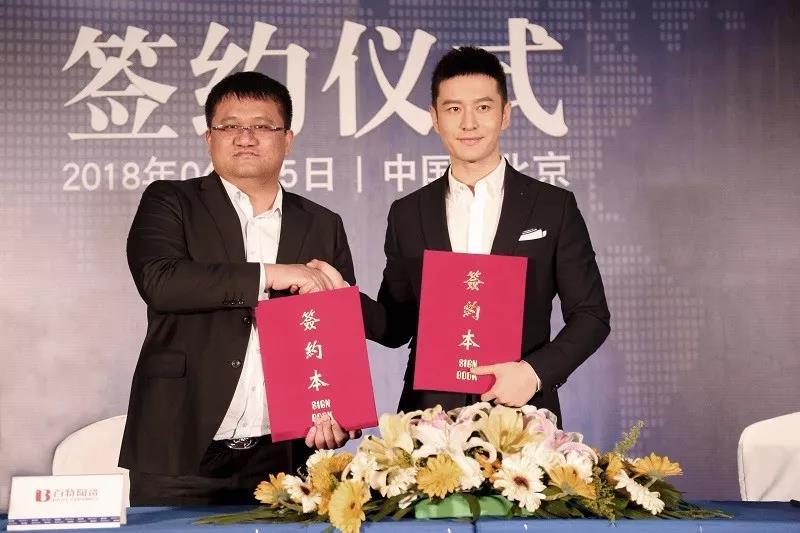 """百特陶瓷签约黄晓明,开启""""大品牌 大营销""""策略"""
