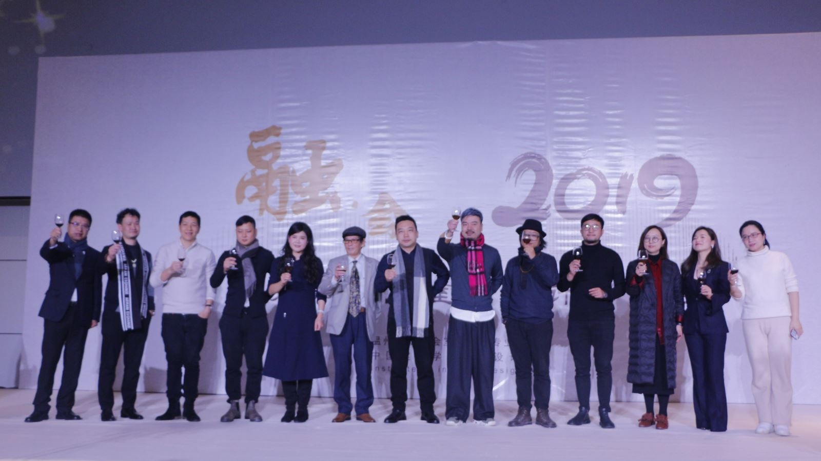 """感恩之宴-2019溫州第五屆室內設計師年會""""融會"""""""
