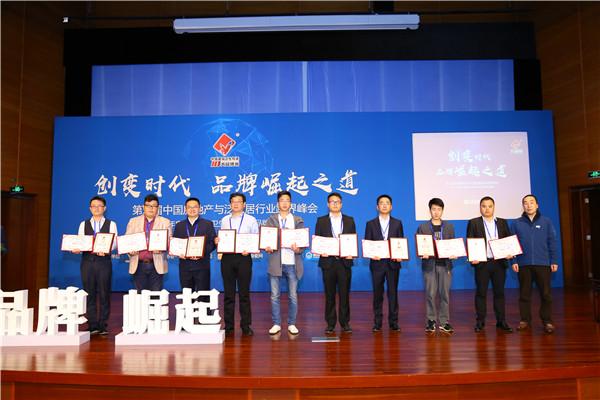 中国瓷砖十大品牌排名