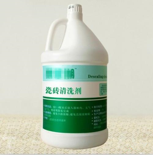 瓷砖清洁剂