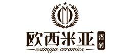 欧西米亚陶瓷