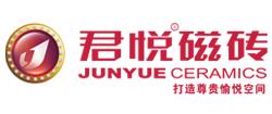君悅磁磚logo