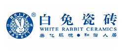 白兔瓷砖logo