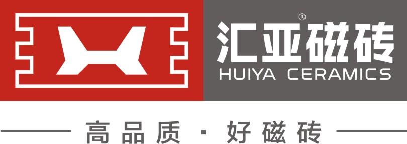 汇亚磁砖logo
