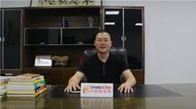 特兰托刘君峨:做企业要认清市场,更要看清自己