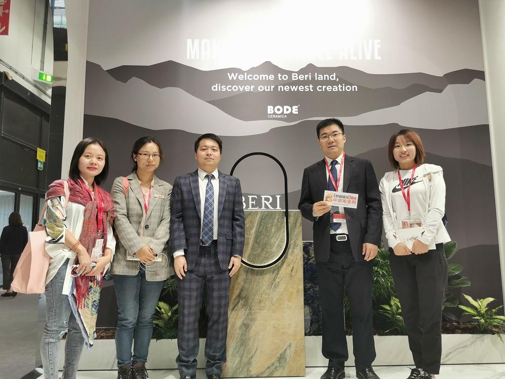 中国陶瓷网意大利小组9月23日考察之旅