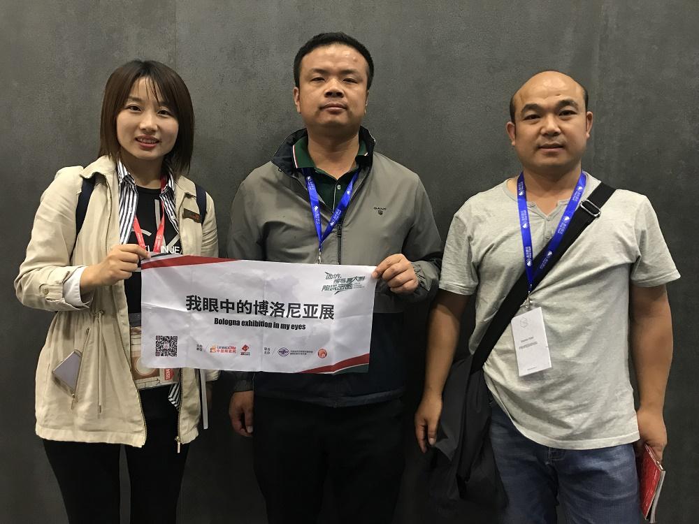 中国陶瓷网意大利小组9月24日考察之旅