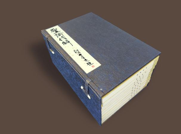 曾星亮题写书名:《圣谕像解》出版