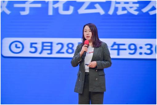 2020佛山陶博会数字化云展发布会