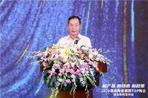 2020潭州陶瓷展新闻发布会上,欧神诺发布了展会必看的几大亮点!