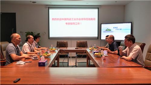 创新开拓,共同发展,欧神诺对话中国陶瓷工业协会