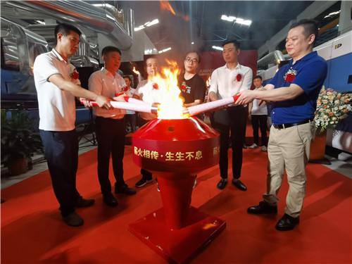 薪火再燃!利家居1号大岩板窑炉第三条岩板智能生产线正式点火投产