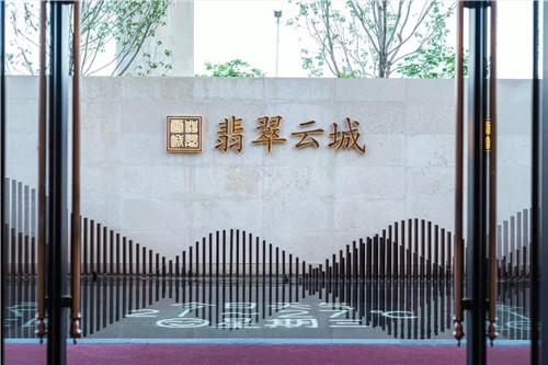 欧神诺工程案例 | 青岛海尔·翡翠龙城