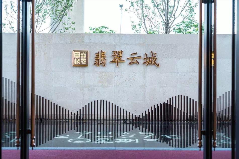 欧神诺工程案例|青岛海尔·翡翠龙城