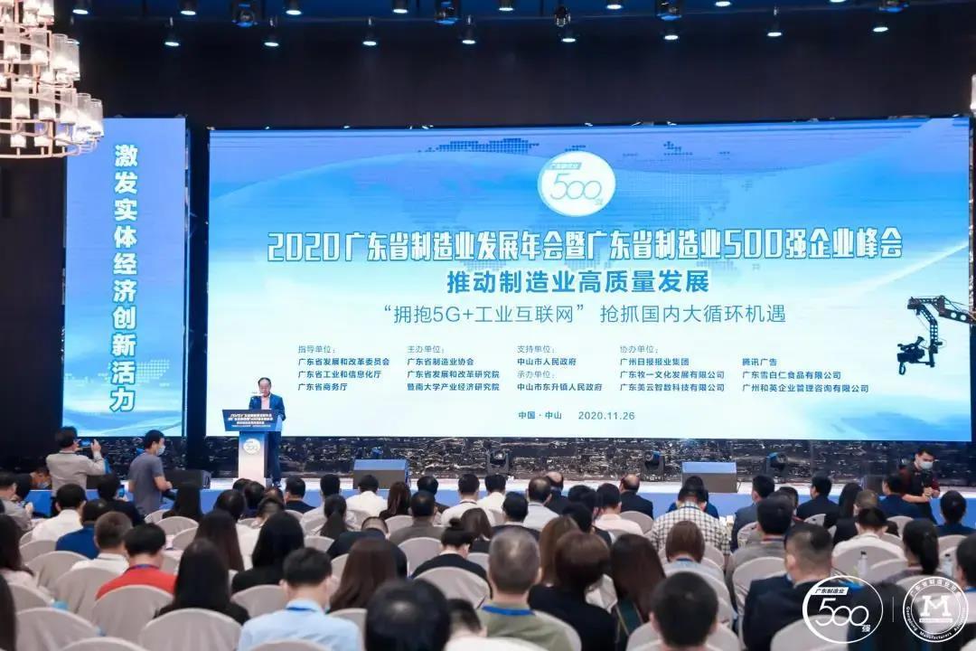 河北唐山26家陶企关停淘汰、广西藤县天然气项目签约|陶业动态