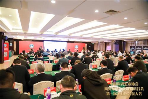 中国陶瓷工业协会陶瓷幕墙与装饰材料分会第一届第五次会员大会圆满成功