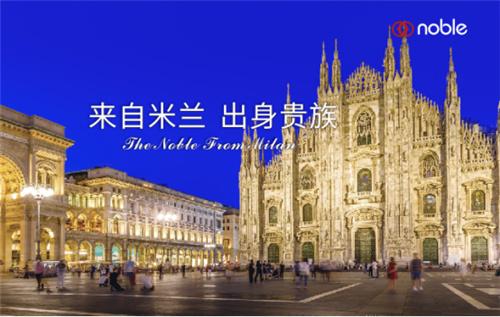 意大利诺宝 | 瓷砖中的奢侈品
