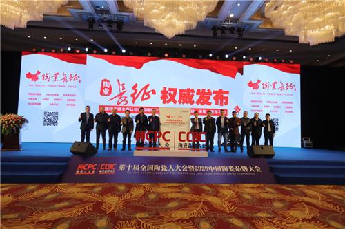 大角鹿荣获2020中国陶瓷•超耐磨大理石瓷砖品类冠军