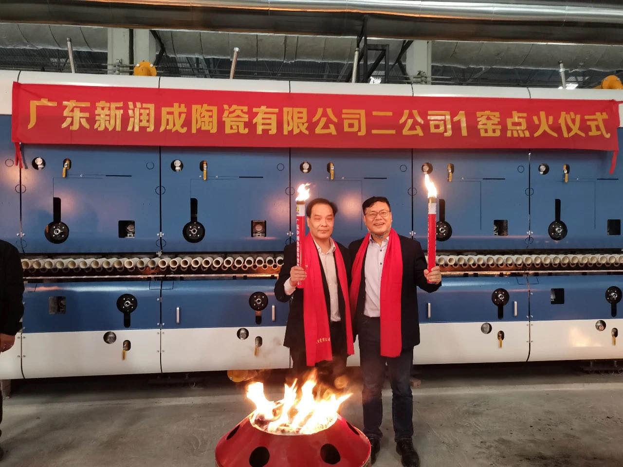 严选创变·硬核生产丨新润成瓷砖崇北基地全新3#窑顺利点火!