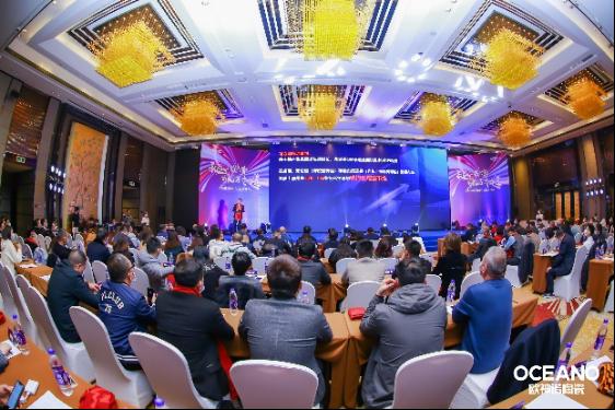 2021欧神诺(南方)核心经销商会议圆满举行!