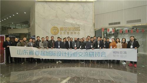 热烈欢迎山东省各地市设计协会代表、设计大咖莅临狮王瓷砖参观指导!