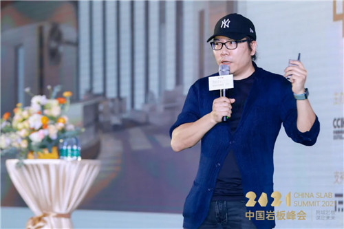 2021中国岩板峰会   谢英凯:设计师是岩板应用最重要的参与者