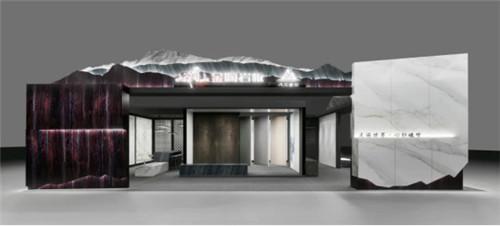 5.18厦门国际石材展,峨眉山金陶携峨壁古岩与您不见不散