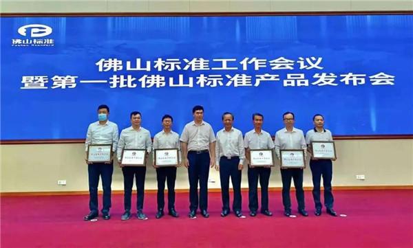 首批佛山标准产品出炉,16家瓷砖企业获官方授牌!
